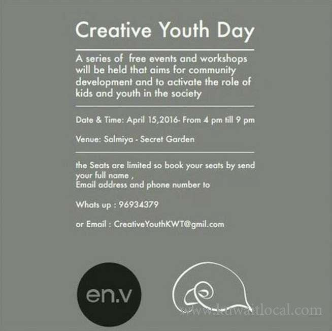 creative-youth-day-kuwait