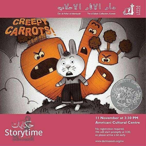 creepy-carrots-kuwait