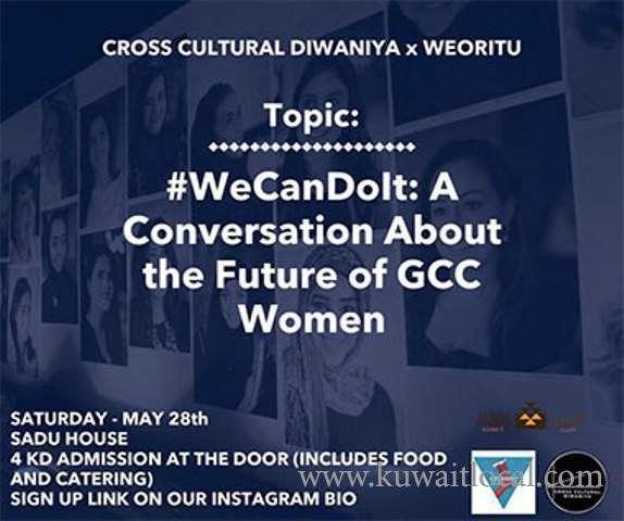 cross-cultural-diwaniya-x-weoritu-kuwait