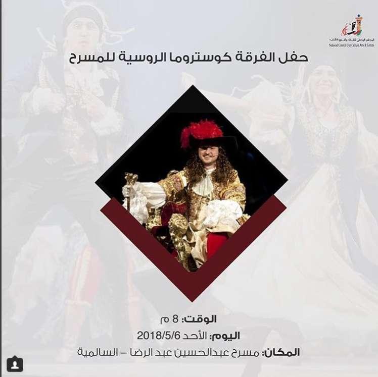 cultural-diversity-kuwait