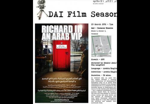 dai-film-season-kuwait
