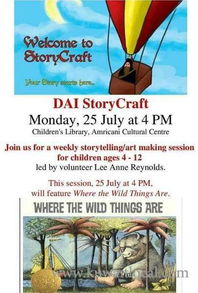 dai-story-craft-kuwait