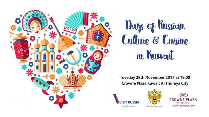 days-of-russian-culture-and-cuisine-in-kuwait-kuwait