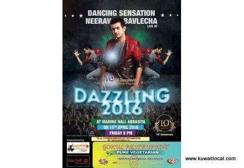 dazzling-2016-kuwait