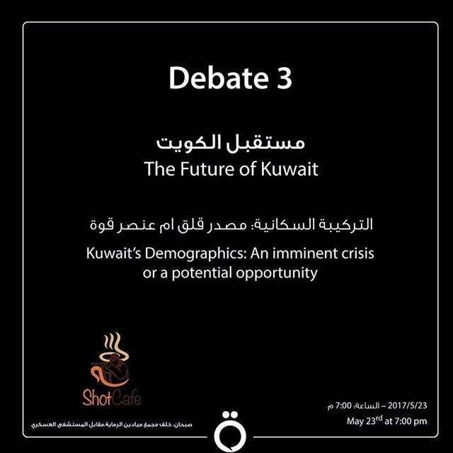 debate-3-kuwait