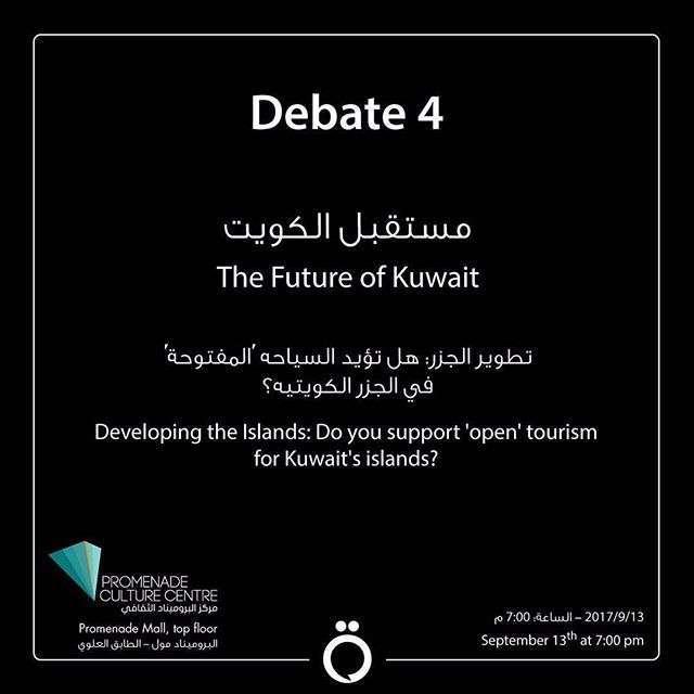debate-4-kuwait