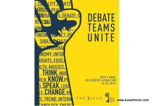 debate-teams-unite-kuwait