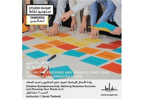 define-the-features-and-benefits-your-products-offer-with-the-creative-strategist,-sarah-thelwall-kuwait