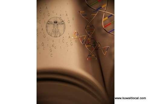 dein-spirituelles-abstammungsbuch--zuruck-zu-deiner-ur-identitat-und-deinem-gottlichen-erbgut-kuwait