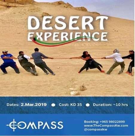 desert-experience-kuwait