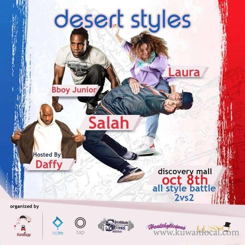 desert-styles-kuwait