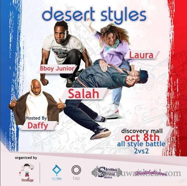 desert-styles-the-first-2vs2-dance-battles-in-kuwait-kuwait