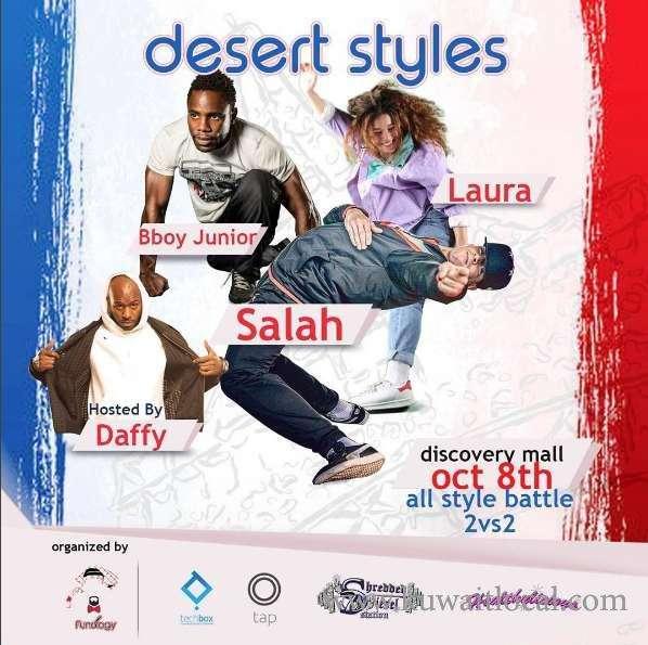 desert-styles-the-first-2vs2-dance-battles-in-kuwait-kuwait