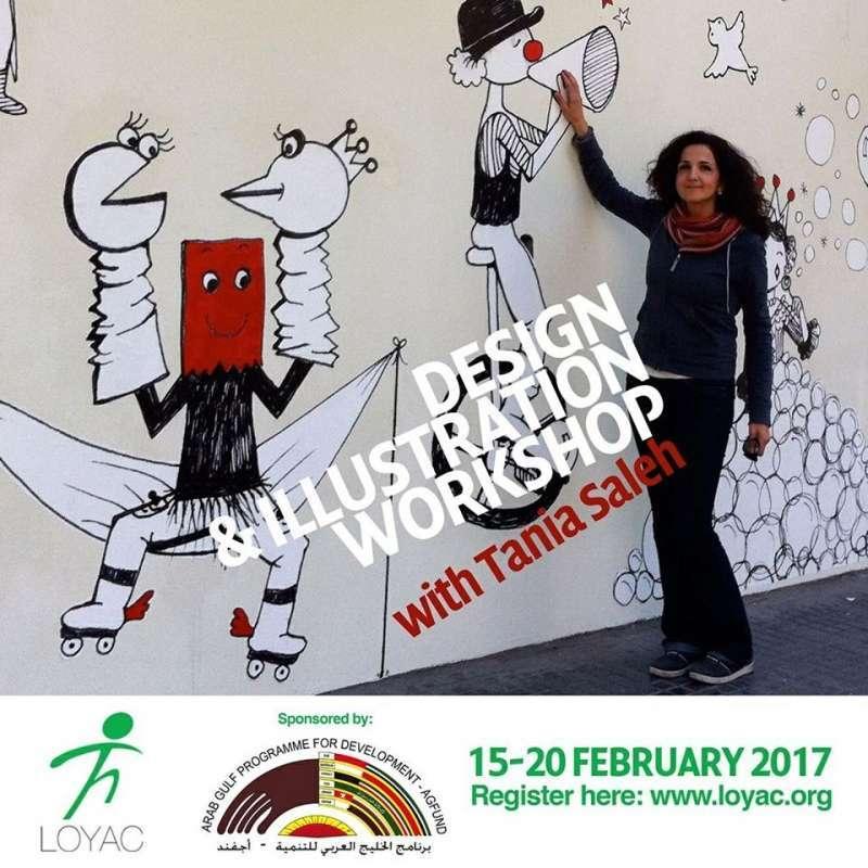 design-and-illustration-workshop-kuwait