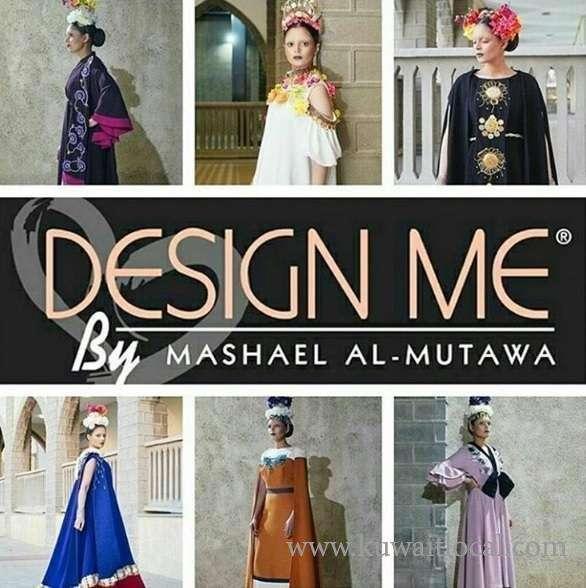 design-me--kuwait