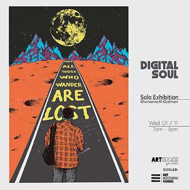 digital-soul---art-exhibition-kuwait