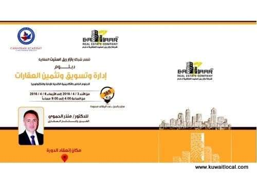 diploma-in-management,-marketing-and-property-valuation-kuwait