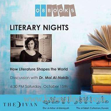 discussion,-how-literature-shapes-the-world-kuwait