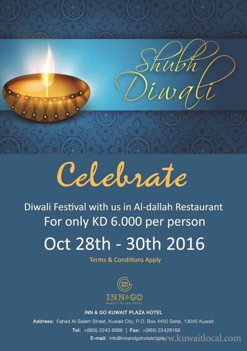 diwali-food-festival-kuwait