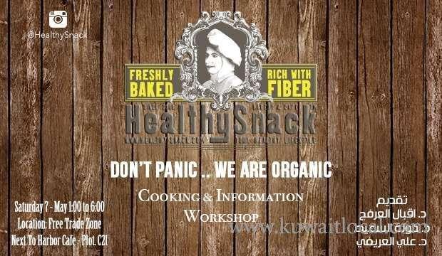 don't-panic-we-are-organic-kuwait