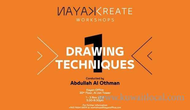 drawing-techniques-workshop-by-abdullah-al-othman-kuwait