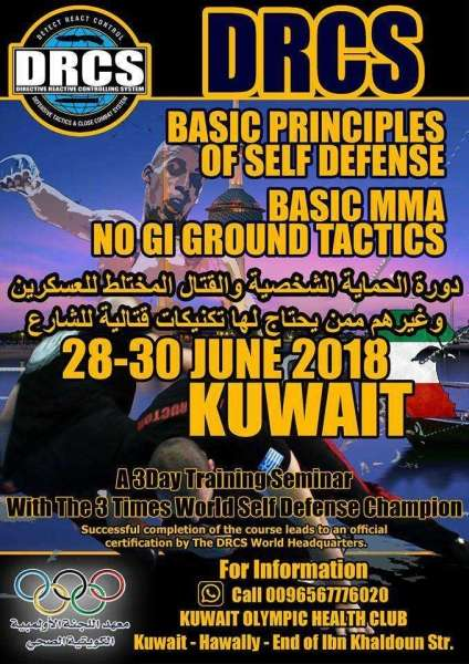 drcs-self-defense-and-mma-seminar-kuwait