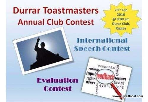 durrar-toastmasters-annual-club-contest---part-2-kuwait