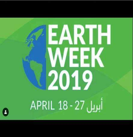earth-week-kuwait