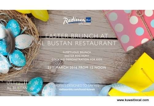 easter-brunch-kuwait