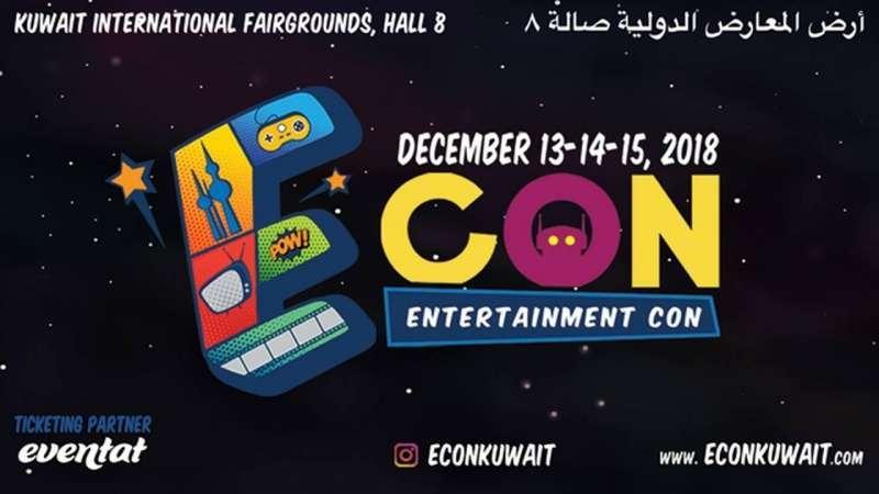 econ-entertainment--kuwait