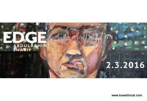 edge-by-abdulrahim-sharif-kuwait