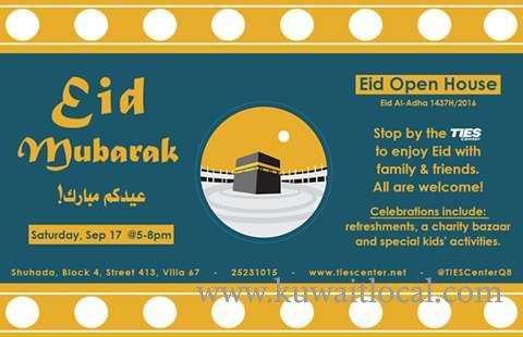 eid-open-house-1-kuwait