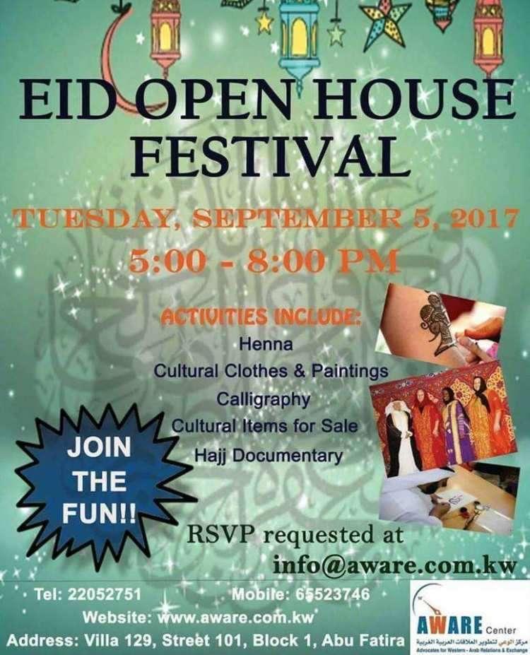 eid-open-house-festival--2017-kuwait