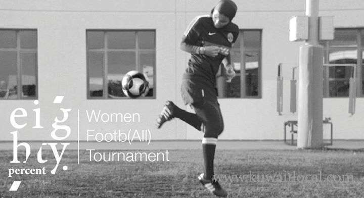 eightypercent-women-football-tournament-kuwait