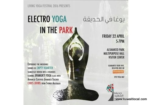 electro-yoga-in-the-park-kuwait