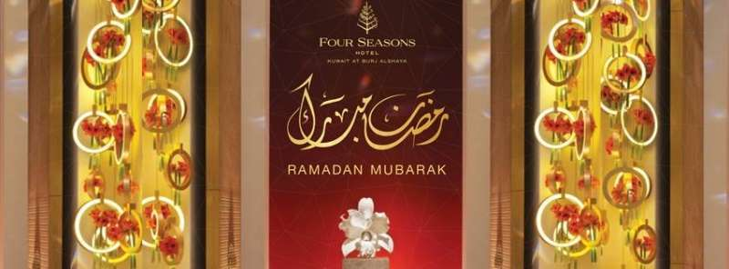 enjoy-a-blessed-ramadan-with-four-seasons-hotel-kuwait-kuwait