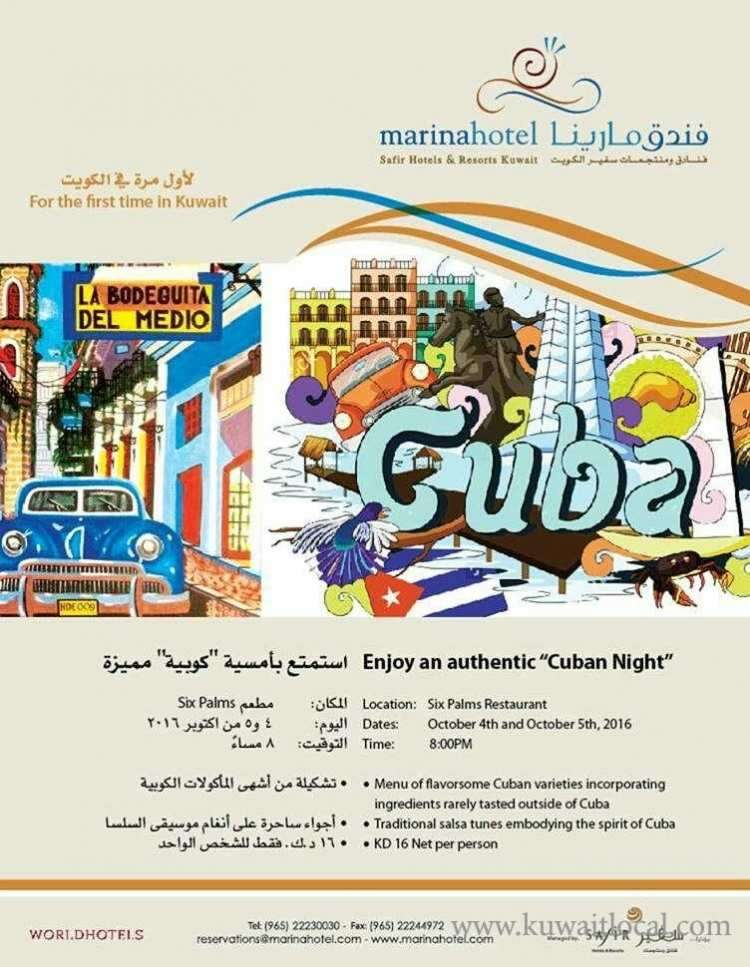 enjoy-an-authentic-'cuban-night'-kuwait
