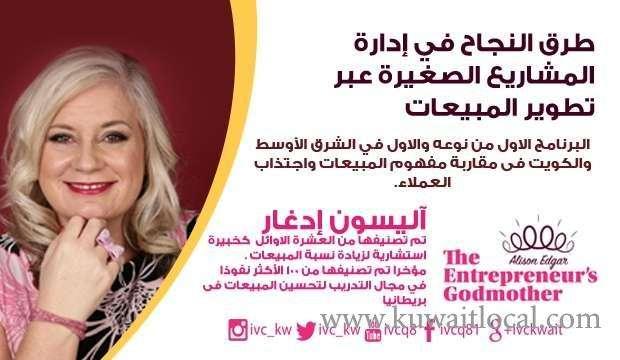 entrepreneur-success-through-sales-improvement-kuwait