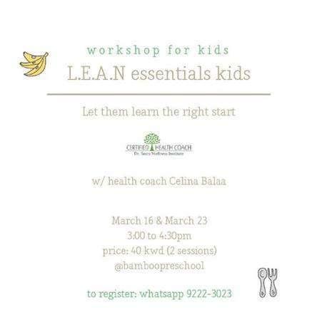 essential-kids-kuwait