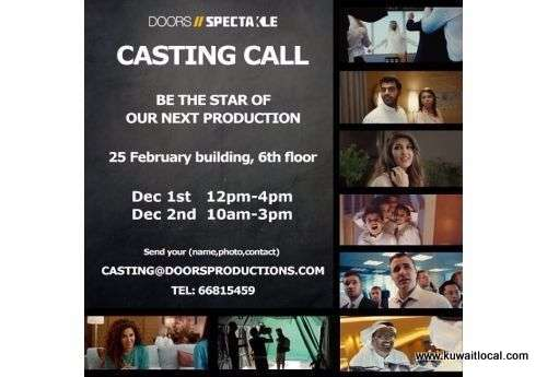 events-in-kuwait-|-casting-call-to-be-a-star-kuwait