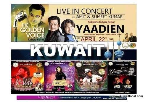 exclusive-,-amit-and-sumeet-kumar-live-in-concert-tribute-to-kishore-kumar-kuwait