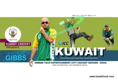 -exclusive-,-kuwait-grand-domestic-cricket-finals-with-herschelle-gibbs-kuwait