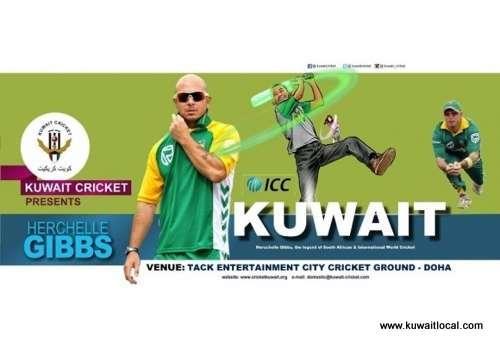 -exclusive-,-kuwait-grand-domestic-cricket-finals-with-herschelle-gibbs-kuwait