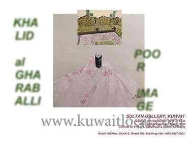 exhibition-,-poor-image-kuwait