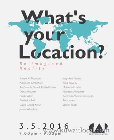 exhibition---what's-your-location-kuwait