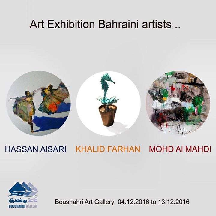 exhibition-bahraini-artists-kuwait
