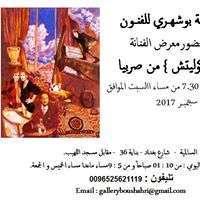 exhibition-by-artist-marina-markulic-from-serbia-kuwait