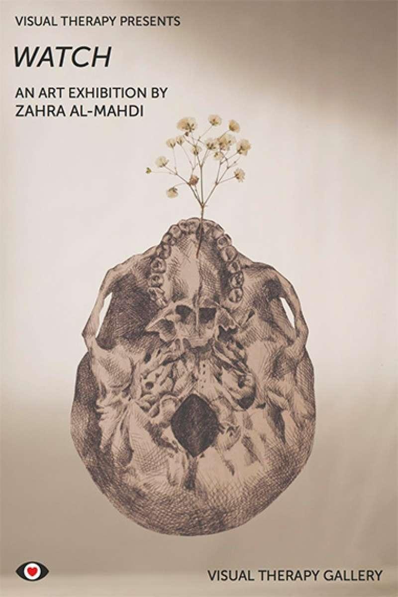 exhibition-watch-by-zahra-almahdi-kuwait