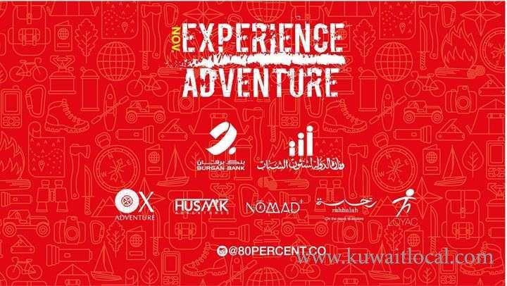 experience-adventure-kuwait