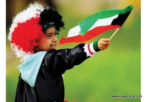 express-your-patriotism-and-decorate-the-national-flag-kuwait